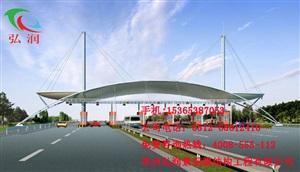 珠江路膜结构收费站