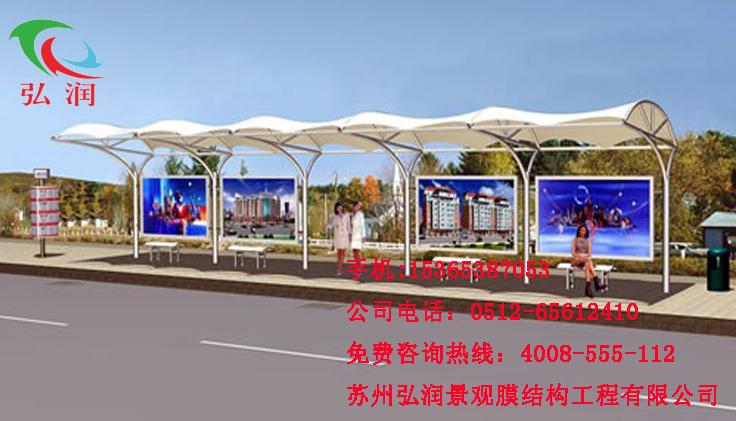 扬州膜结构公交站台