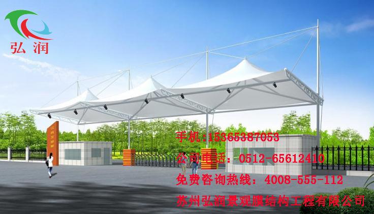 公交站膜结构屋棚