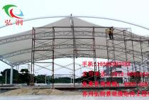 辽宁泉园街道膜结构舞台