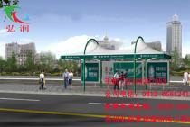 青岛膜结构公交站台