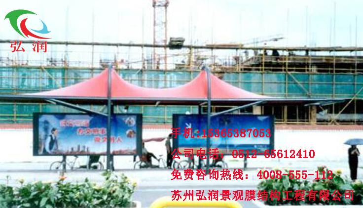 张拉膜膜结构公交站台