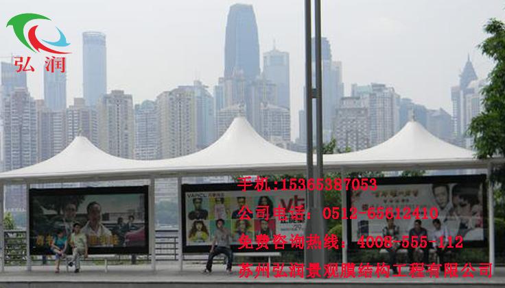 重庆张拉膜结构公交站台
