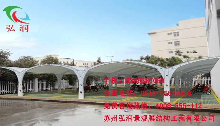 沈阳学校膜结构车棚