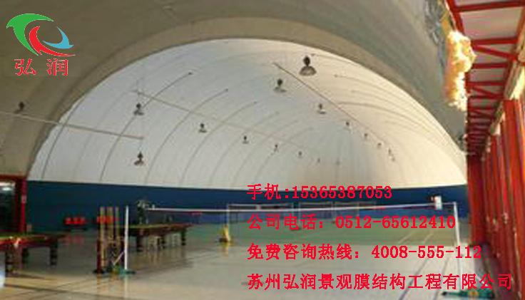 郑州市充气膜体育场
