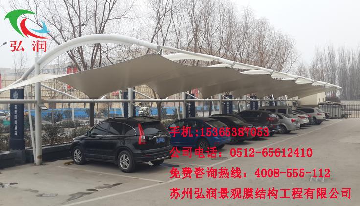 宿州橘子酒店膜结构车棚