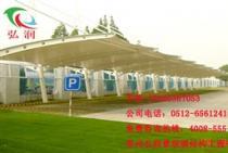 学校公共区域停车棚