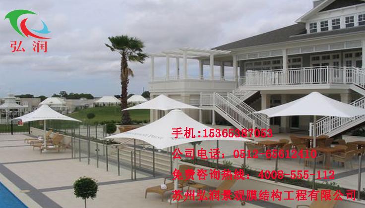 假日酒店膜结构遮阳棚 休闲蓬